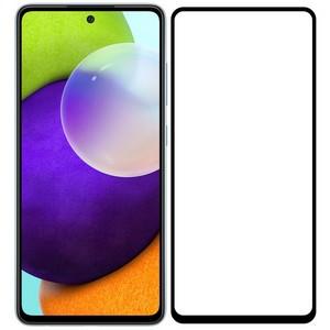 Стекло защитное Full Glue Premium Krutoff для Samsung Galaxy A52 черное - фото 49725