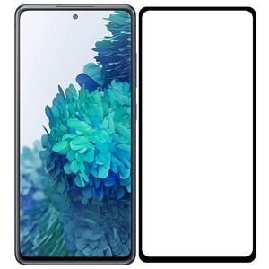 Стекло защитное Full Glue Premium Krutoff для Samsung Galaxy S20 FE черное - фото 49734