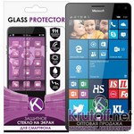 Стекло защитное для Nokia Lumia 950 0.26mm Krutoff
