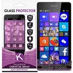 Стекло защитное Krutoff Group 0.26mm для Nokia Lumia 540