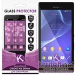 Защитное стекло для Sony Xperia T3 0.26mm Krutoff