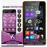 Защитное стекло для Nokia Lumia 430 0.26mm Krutoff