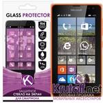 Защитное стекло для Nokia Lumia 435 0.26mm Krutoff