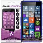 Защитное стекло для Nokia Lumia 640 XL 0.26mm Krutoff