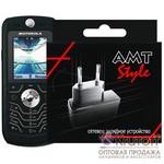 Сетевое зарядное устройство для Motorola KZRZ