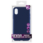 Силиконовая накладка карбон для iPhone X Blue