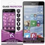 Защитное стекло для Nokia Lumia 950 XL 0.26mm Krutoff