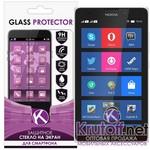 Защитное стекло для Nokia XL 0.26mm Krutoff