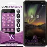 Стекло защитное Krutoff Group 0.26mm для Nokia 6 2018