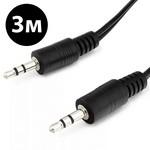 Кабель аудио Cablexpert CCA-404-3M, джек3.5 / джек3.5, 3м