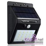 Светильник Promate SolarWay-3 (black)
