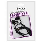 Наушники с микрофоном Krutoff HF-T67 черные (пакет)