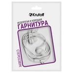 Наушники с микрофоном Krutoff HF-T67 белые (пакет)