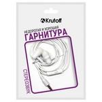 Наушники с микрофоном Krutoff HF-X61 белые (пакет)