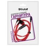 Наушники с микрофоном Krutoff HF-X61 красные (пакет)