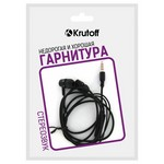 Наушники с микрофоном Krutoff HF-J69 черные (пакет)