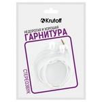 Наушники с микрофоном Krutoff HF-Z67 белые (пакет)