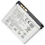 Мобильные аксессуары оптом | АКБ Sony Ericsson EP500 для Vivaz/Vivaz Pro/Xperia Mini/Xperia Mini Pro/Xperia X8