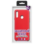 Чехол-накладка Krutoff Silicone Case для Samsung Galaxy A20s (A207) красный