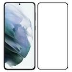 Стекло защитное Full Glue Premium Krutoff для Samsung Galaxy S21+ 5G черное