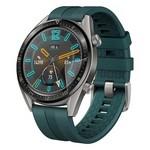 Стекло защитное гибридное Krutoff для Huawei Watch GT