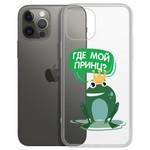 "Чехол-накладка Krutoff Clear Case ""Лягушка"" для iPhone 12/12 Pro"