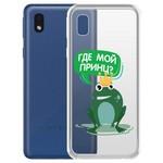 "Чехол-накладка Krutoff Clear Case ""Лягушка"" для Samsung Galaxy A01 Core (A013)"