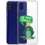 "Чехол-накладка Krutoff Clear Case ""Лягушка"" для Samsung Galaxy M21/M30s (M215/M307)"