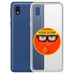 "Чехол-накладка Krutoff Clear Case ""Я Слежу за Тобой"" для Samsung Galaxy A01 Core (A013)"