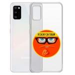 "Чехол-накладка Krutoff Clear Case ""Я Слежу за Тобой"" для Samsung Galaxy A41 (A415)"