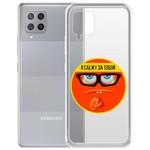 "Чехол-накладка Krutoff Clear Case ""Я Слежу за Тобой"" для Samsung Galaxy A42 5G"
