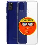 "Чехол-накладка Krutoff Clear Case ""Я Слежу за Тобой"" для Samsung Galaxy M21/M30s (M215/M307)"