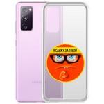 "Чехол-накладка Krutoff Clear Case ""Я Слежу за Тобой"" для Samsung Galaxy S20 FE"