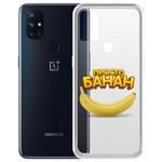 """Чехол-накладка Krutoff Clear Case """"Банан"""" для OnePlus Nord N10 5G"""
