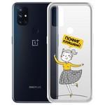 """Чехол-накладка Krutoff Clear Case """"Пофиг, пляшем!"""" для OnePlus Nord N10 5G"""