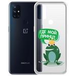 """Чехол-накладка Krutoff Clear Case """"Лягушка"""" для OnePlus Nord N10 5G"""