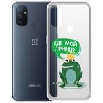 """Чехол-накладка Krutoff Clear Case """"Лягушка"""" для OnePlus Nord N100"""