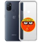 """Чехол-накладка Krutoff Clear Case """"Я Слежу за Тобой"""" для OnePlus Nord N100"""