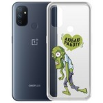 """Чехол-накладка Krutoff Clear Case """"Люблю Работу"""" для OnePlus Nord N100"""