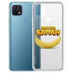 "Чехол-накладка Krutoff Clear Case ""Банан"" для OPPO A15"