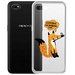 "Чехол-накладка Krutoff Clear Case ""Лиса"" для OPPO A1k/Realme C2"