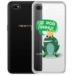 "Чехол-накладка Krutoff Clear Case ""Лягушка"" для OPPO A1k/Realme C2"