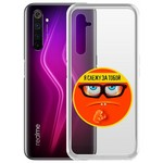 "Чехол-накладка Krutoff Clear Case ""Я Слежу за Тобой"" для Realme 6 Pro"