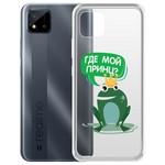 "Чехол-накладка Krutoff Clear Case ""Лягушка"" для Realme C11"