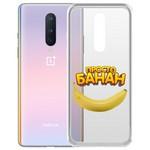 "Чехол-накладка Krutoff Clear Case ""Банан"" для OnePlus 8"