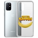 "Чехол-накладка Krutoff Clear Case ""Банан"" для OnePlus 8T"