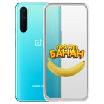 "Чехол-накладка Krutoff Clear Case ""Банан"" для OnePlus Nord"