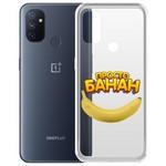 """Чехол-накладка Krutoff Clear Case """"Банан"""" для OnePlus Nord N100"""