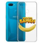 """Чехол-накладка Krutoff Clear Case """"Банан"""" для OPPO A12/A11k/A7/A5s"""