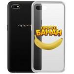 "Чехол-накладка Krutoff Clear Case ""Банан"" для OPPO A1k/Realme C2"